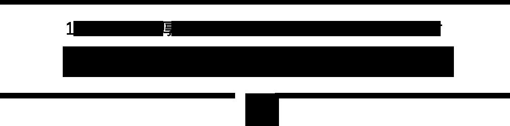 MPC(マイクロトッピング)