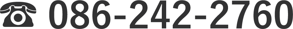 086-242-2760